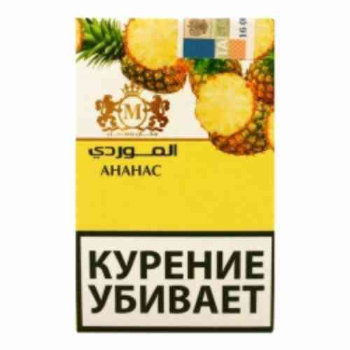 купить Al Mawardi - pineapple(Ананас)
