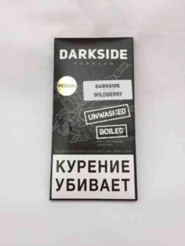 купить Табак Dark Side Medium - Wildberry 250г